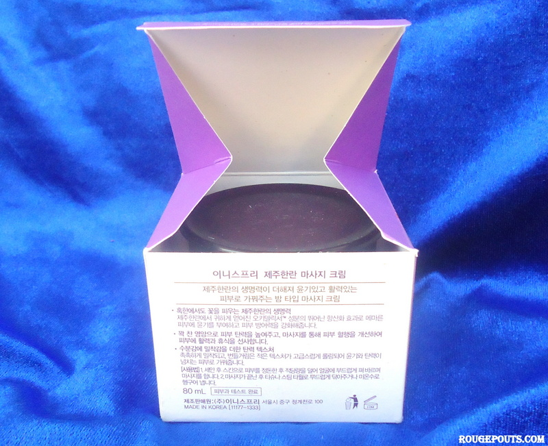 Innisfree Orchid Massage Cream Review Swatches